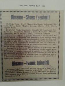 Najveća utakmica bila je s Dinamom